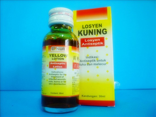 yellow_lotion_t